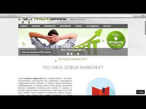 видео: Продвижение сайта - Как правильно писать новости и статьи