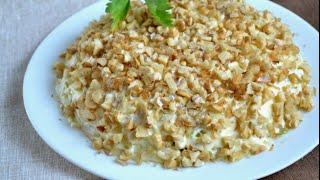 Вкусный рецепт Салат с грецкими орехами