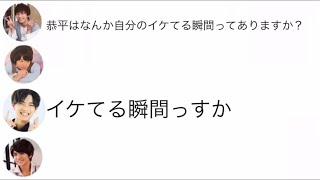 2018/10/02 関バリ 文字起こし 関西ジャニーズJr. 藤原丈一郎 大橋和也 ...