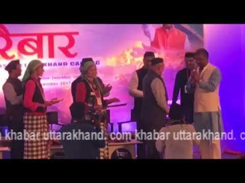 First major initiative in seventeen years, 'Raibar' program