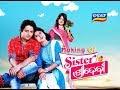 Making of Sister Sridevi Ep 3 Odia Film 2017 Babushan, Shivani Odia Movie