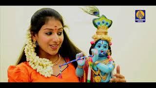 വിഷുക്കണി കണ്ടുണരുന്ന എല്ലാ മലയാളികൾക്കും | MEDAPPULARI | Vishu Special Song