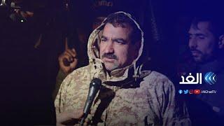 السلطات العراقية تطلق سراح قائد عمليات الحشد الشعبي قاسم مصلح.. إليك التفاصيل
