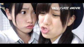 """卒業するりっちゃんへなっつんから""""涙""""の手紙・・・でもなぜか大爆笑!! そしてダメ押しのプレゼントにもう・・・笑うしかないWWW AKB48のオ..."""