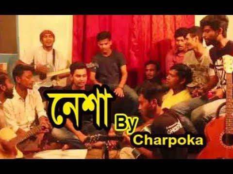 নেশা | Nasha | Bangla New Song | Charpoka | ছারপোকা | New Song 2018