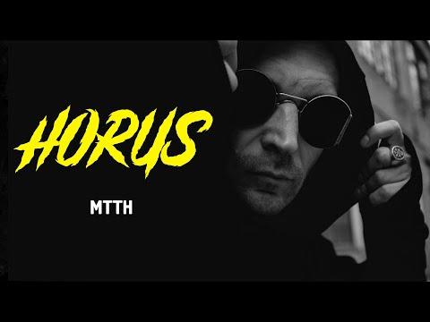 Horus X ATL - МТТН