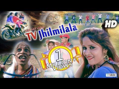 TV Jhilmilala Sambalpuri HD Video(Umakant Barik)2017(Copyright Reserved)