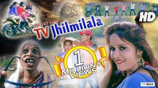 TV Jhilmilala Sambalpuri HD Video(Umakant Barik)2017(Copyright Reserved) thumbnail