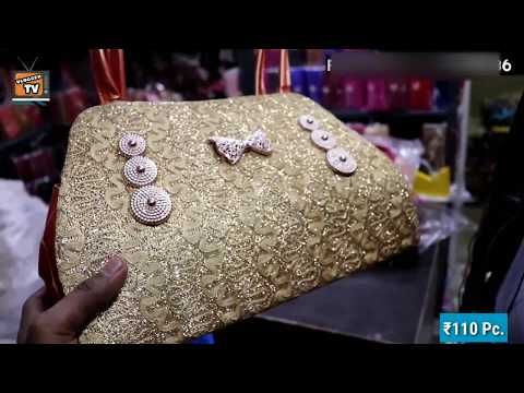 DESIGNER & FANCY LADIES BAG | Strart just 2 ₹ only SADAR BAZAR BIGGEST MARKET OF ASIA