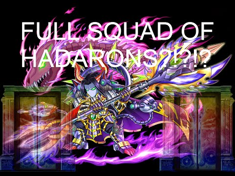 brave frontier frontier hunter squad guide