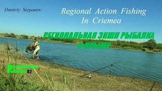видео Бесплатная рыбалка в крыму карта