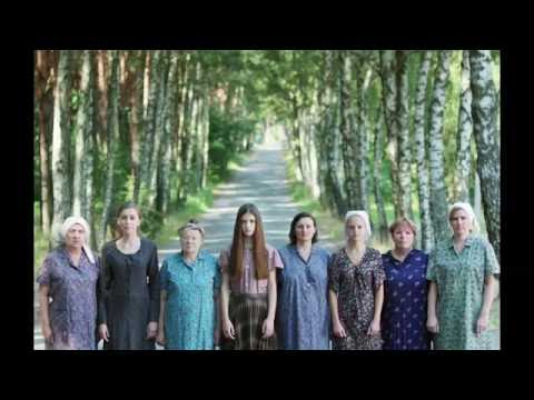 Voices from Chernobyl - International Trailer