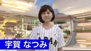 宇賀アナ スイングスピード選手権