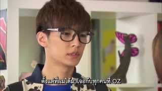 Fall In Love With Me ซับไทย Ep1