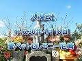 ペット火葬葬儀納骨 愛ペットセレモニー尼崎30年4月奥の院観世音菩薩入魂式