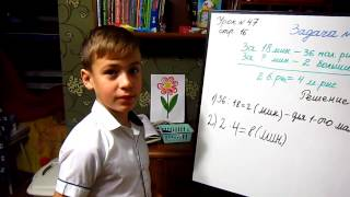 Учим уроки! ГДЗ Математика 4 класс Демидова ч.2, Урок №47, стр.16, задача №6а