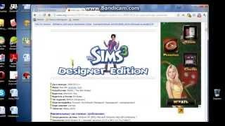 Как скачать The Sims 3 Gold Editeon
