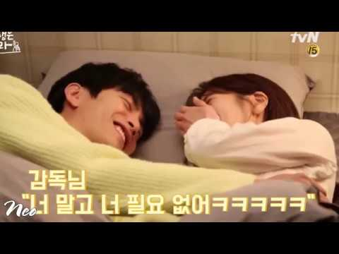 [MAKING FILM] Lee Min Ki X Jung So Min - BTS Moments - [Because This Is My First Life #3]