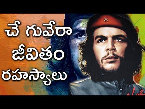 Che Guevara Life History Full Video in Telugu | చే గువేరా జీవితం..రహస్యాలు పూర్తి వివరాలతో