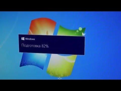 Как обновить windows 7 до windows 10 на пиратке