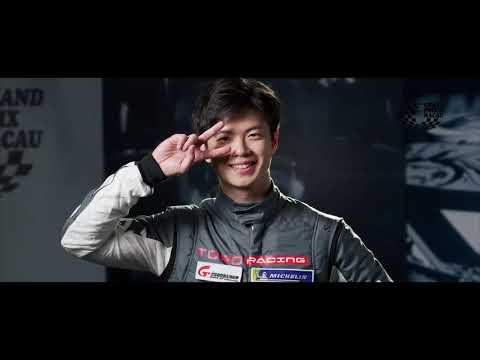 Macau Grand Prix 2020