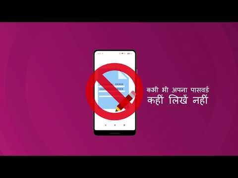 Flipkart Debit Card EMI | Flipkart Zestmoney EMI | Flipkart Without Card EMI from YouTube · Duration:  3 minutes 52 seconds