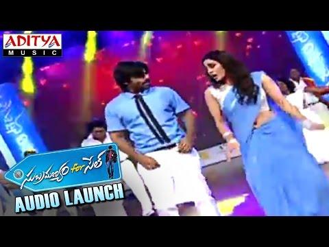 Sai Dharam Tej Dance Performance For Abbani Teeyani Song  At Subramanyam For Sale Audio Launch