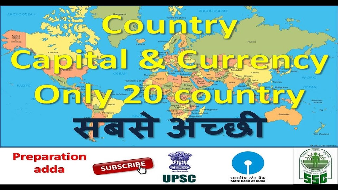 World countries country capitals and currency gallery diagram most important countries capital and currency tricks static gk most important countries capital and currency tricks sciox Images