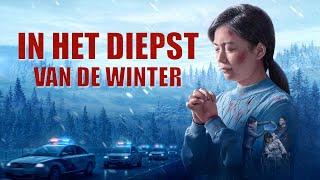 Christelijke film 'In het diepst van de winter' De Heer is mijn kracht (Nederlandse ondertiteling)