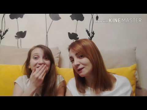 видео как друг мою маму