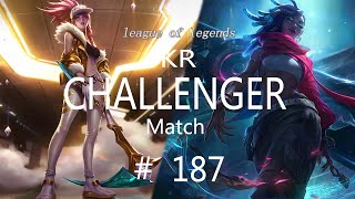 Korea Challenger Match #187/LO…