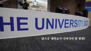 2017 DCU입학정보박람회 대구진학지도협의회 곽병권 …