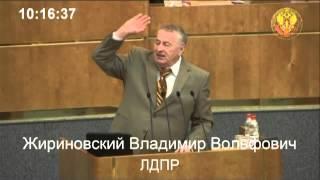 Жириновский: заткнись подонок Коломейцев! 19.06.2013