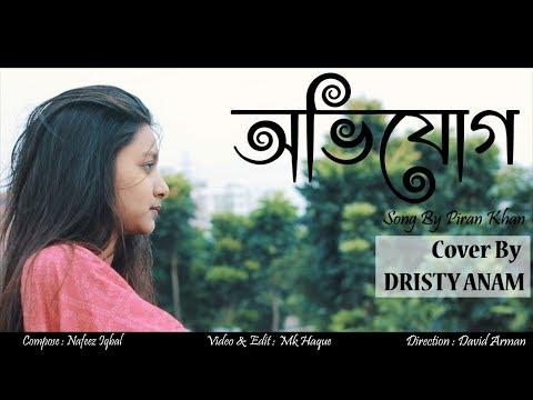 Avijog | Piran Khan | Best Friend | Cover by Dristy Anam
