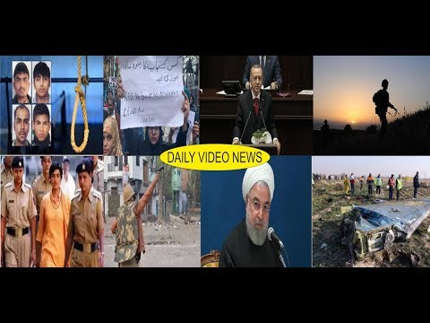 14-01-20-20 Daily Latest Video News #Turky #Saudiarabia #india #pakistan #Iran#America