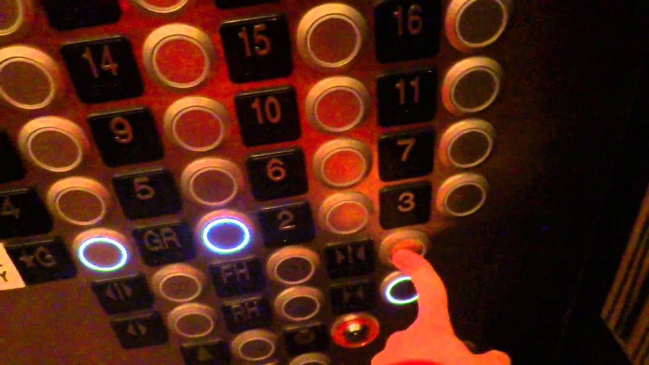Kone EcoSpace MRL Traction Elevators at Harrah's Cherokee Hotel in  Cherokee, NC