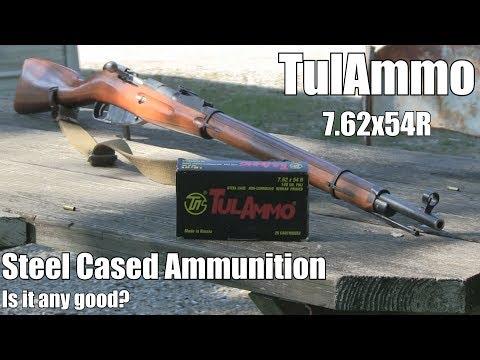 Is TulAmmo 7.62x54R any good?