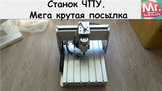 видео Фрезер с ЧПУ