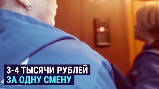 Будни бригады скорой помощи из Костромы