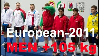 2011 European Weightlifting Championships. Performance of athletes. Men +105 kg