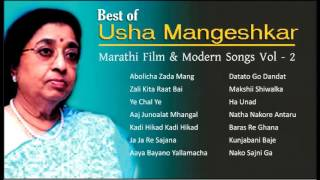 Best of Usha Mangeshkar | Old Marathi Film & Modern Songs | Hit Marathi Songs by Usha | Vol - 2