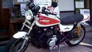 Motorcycle Legend of longing KZ900 Z1A Kawasaki