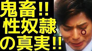 """松本潤 """"あの事件""""の真実がヤバい!! 今こそ語られる事実が井上真央との闇を解く!!【CRAZYエンタメNEWS】 thumbnail"""