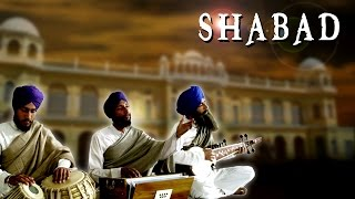 Shabad ● SAKA ● Punjabi Movie 2016 ● Releasing 8 Apr 2016