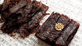 Korean Beef Jerky (Yukpo: 육포)