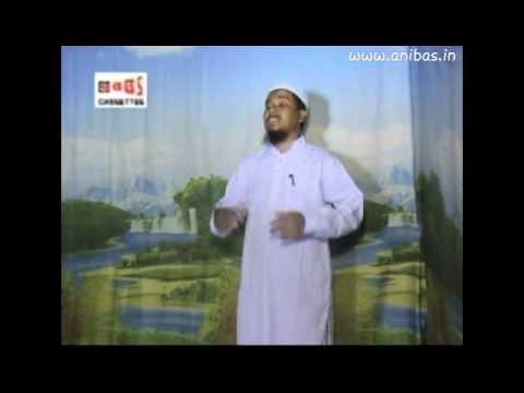 M A Samad | Ogo Nabir ashik jara | Bangla gojol ||