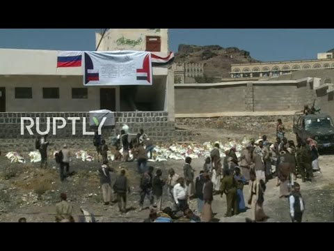 LIVE: Humanitarian aid provided by Russian Humanitarian Mission to be delivered to Yemeni camp