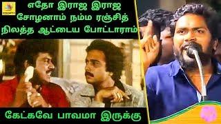 Tamil Cinema News   Tamil Movie Reviews   Tamil Movie
