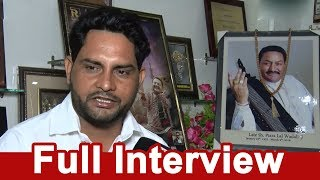 Exclusive Interview : Satpal Wadali l Son of Late Piara Lal Wadali l Dainik Savera