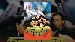 「東京に原発を誘致する!」突如飛び出した都知事の爆弾発言に都庁はパ...